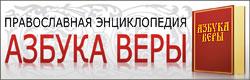 http://www.duhovnik.ru/upload/1194790475_image.jpg